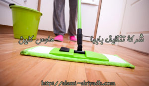 services-cleaning-03